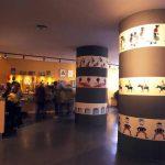 Girona, Museo del Cine