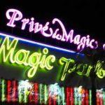 Discoteca Privé en Platja d'Aro