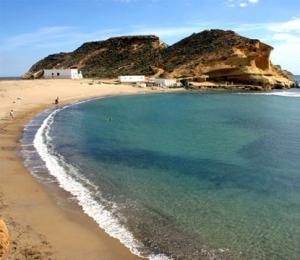 Ofertas Hoteles en Costa Cálida
